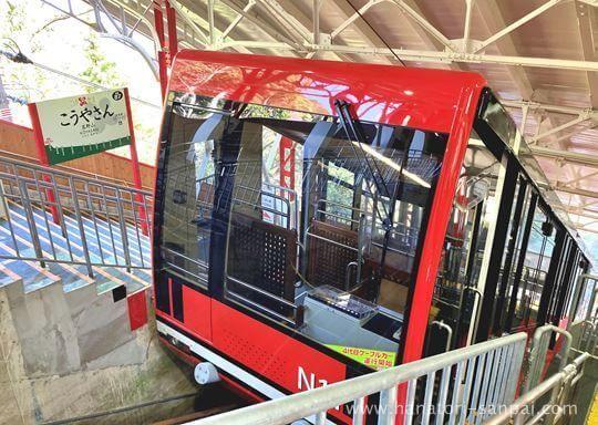 高野山駅のケーブルカー