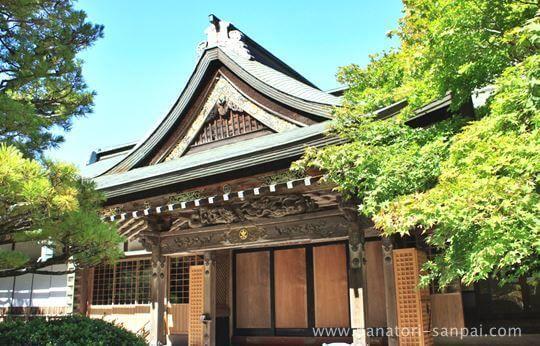 高野山福智院の建物