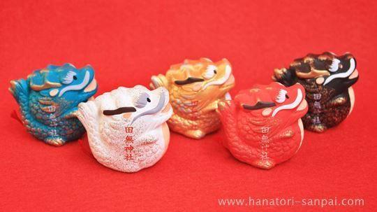 田無神社の五龍神おみくじ右側