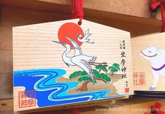 坐摩神社の白鷺の絵馬