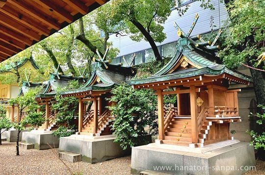 坐摩神社の摂社・末社