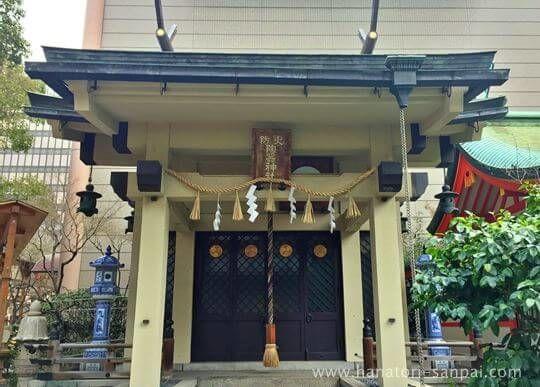 坐摩神社境内の陶器神社
