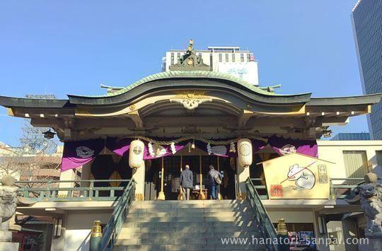 大阪の難波神社