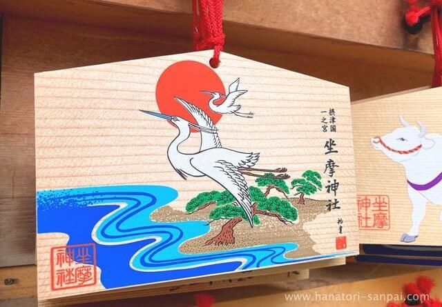 大阪の坐摩神社