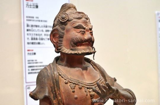 特別展奈良博三昧の力士立像