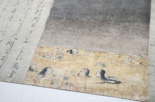 特別展奈良博三昧の地獄草紙