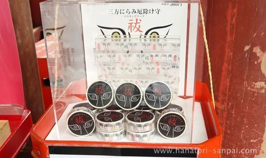 談山神社のマスキングテープ