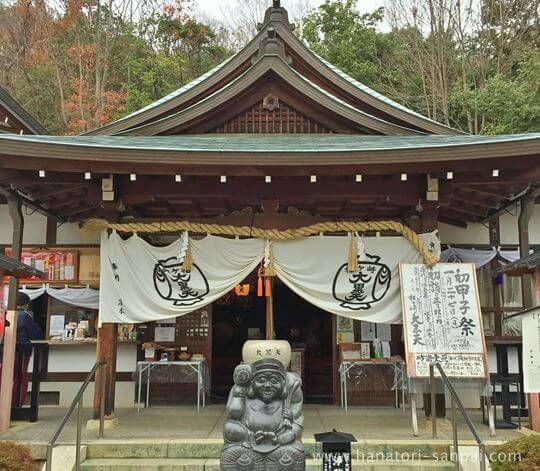 京都の松ヶ崎大黒天