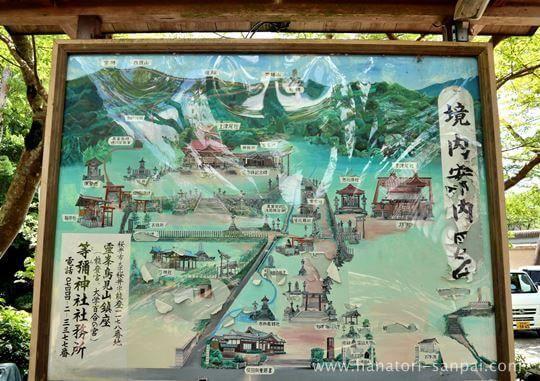 等彌神社の境内図