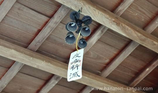 葛木坐火雷神社の風鈴