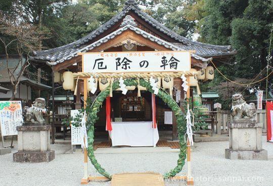 奈良の鴨都波神社