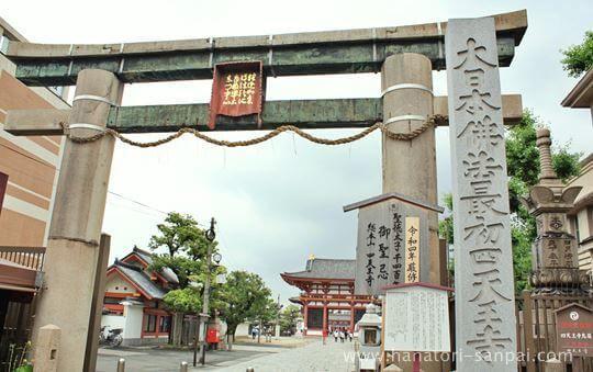 大阪の四天王寺
