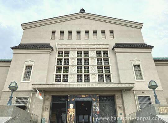 大阪市立美術館の正面