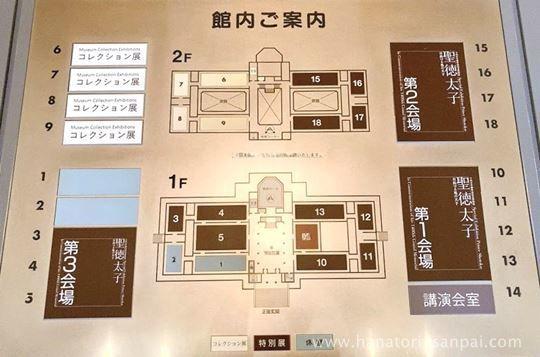 大阪市立美術館の聖徳太子展の会場図