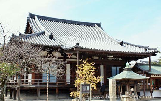 大阪の道明寺