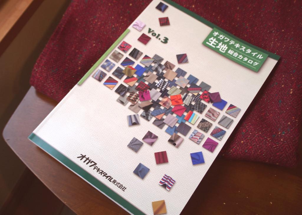 f:id:hanatsutimizu:20161223230842j:plain