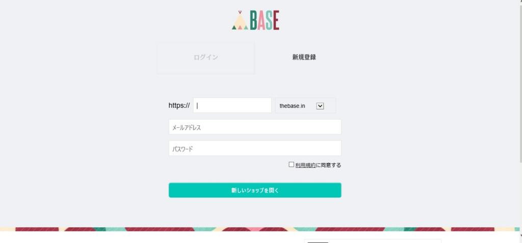 f:id:hanatsutimizu:20170107225848j:plain