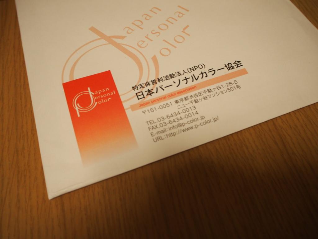 f:id:hanatsutimizu:20170112235231j:plain