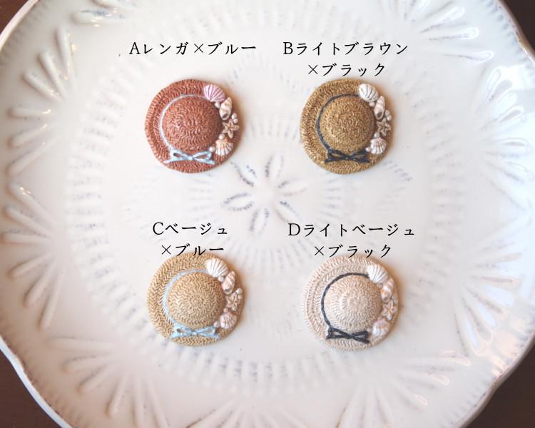 f:id:hanatsutimizu:20170607232306j:plain