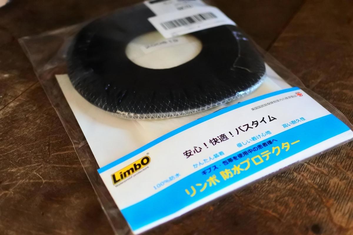 f:id:hanauta-apron:20201117155827j:plain