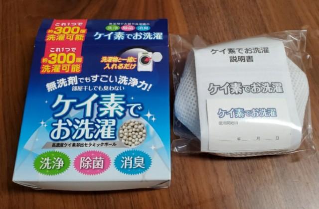 f:id:hanauta-biyori3:20200820015408j:image