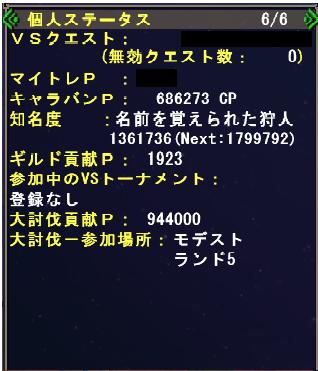 20101008232532