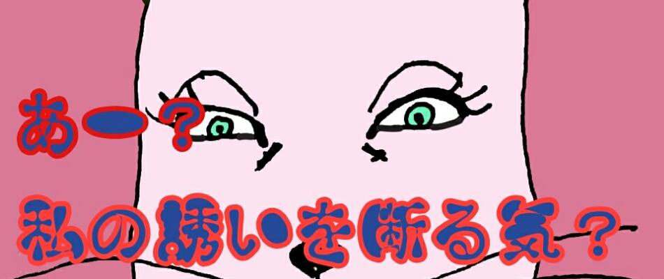 f:id:hanautakoujisp:20180603234704j:plain