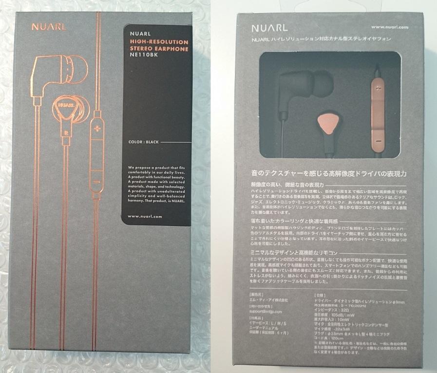 f:id:hanautamasao:20161113225421j:plain
