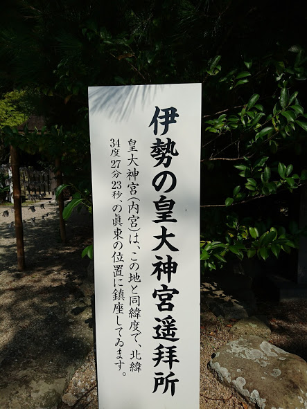 f:id:hanautatabi:20170820145725j:plain