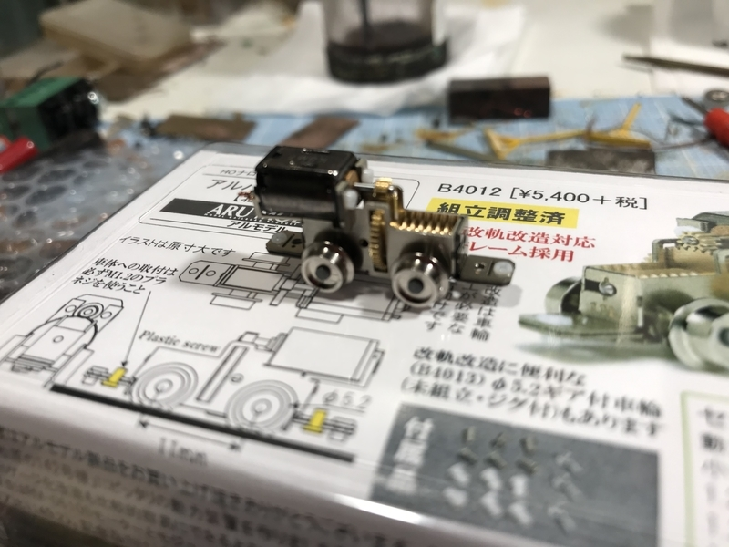 f:id:hanawabayasi:20200411070246j:plain