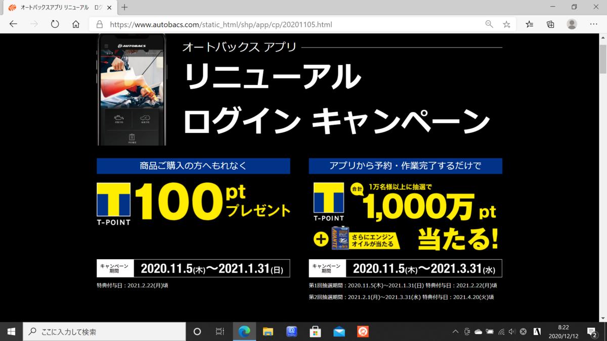 f:id:hanayamatoro:20201212082957p:plain