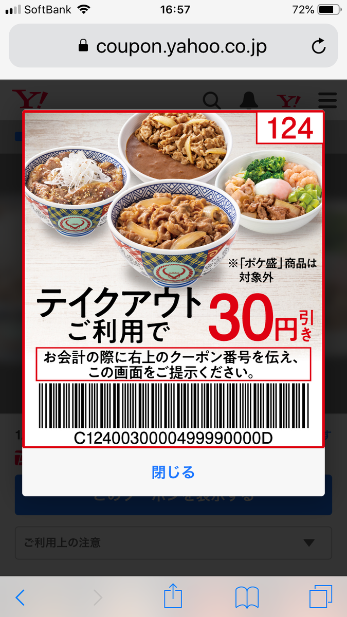 f:id:hanayamatoro:20210110225228p:plain