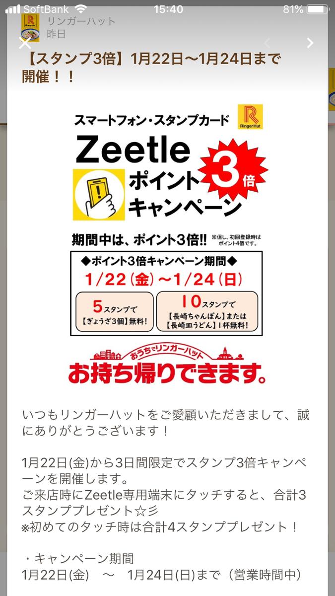 f:id:hanayamatoro:20210123080303p:plain