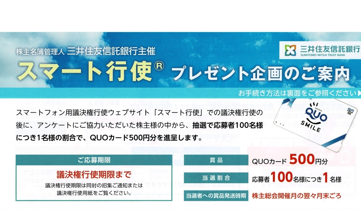 f:id:hanayamatoro:20210430184819j:plain