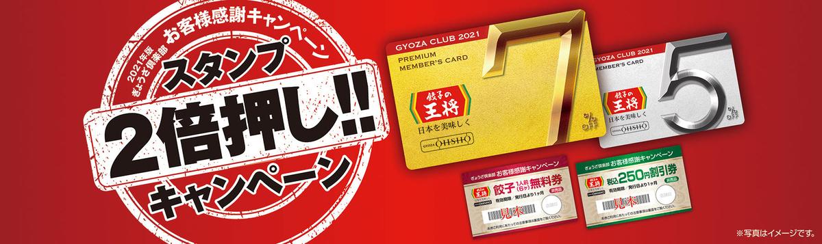 f:id:hanayamatoro:20210518212330j:plain