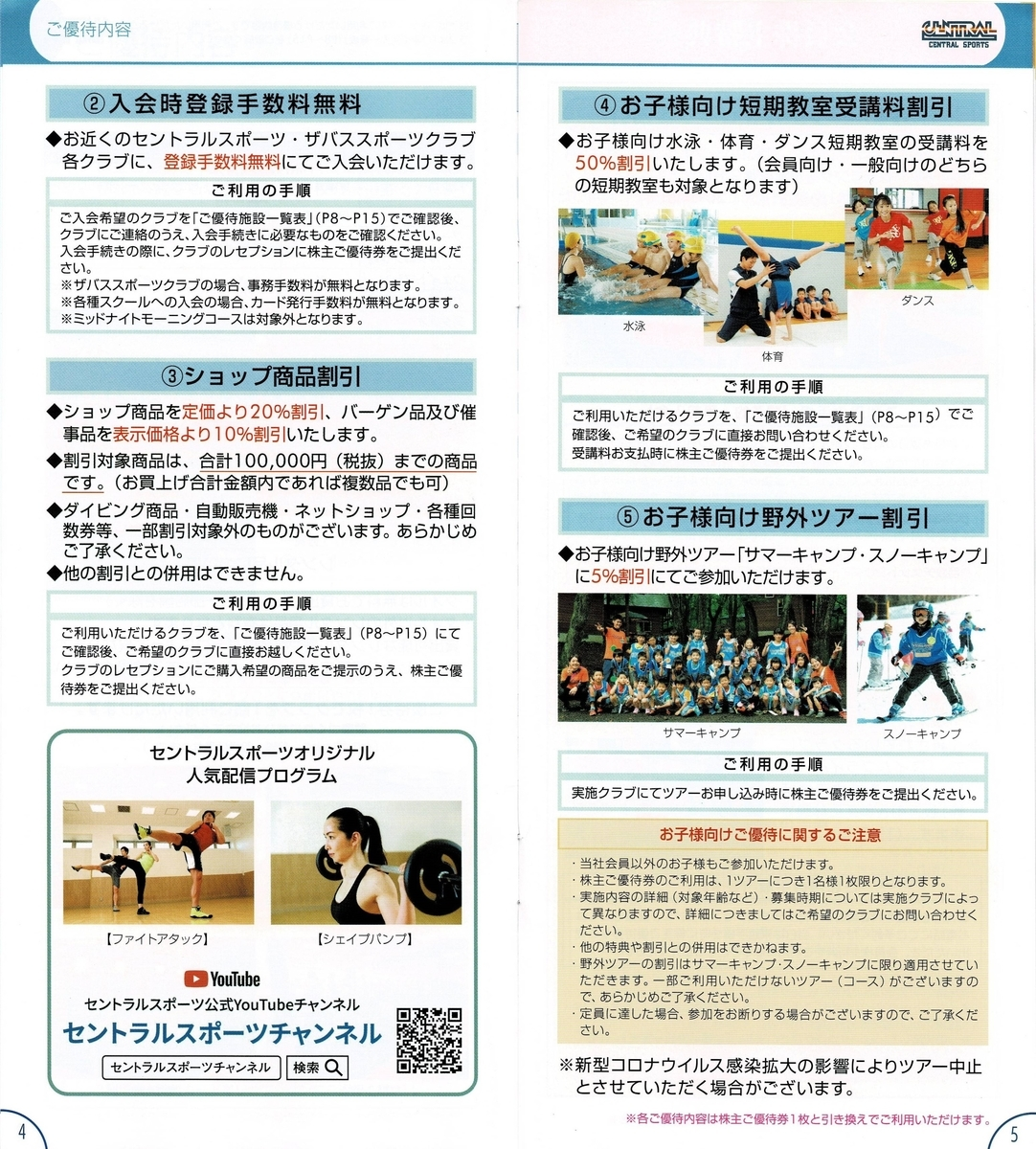 f:id:hanayamatoro:20210607223603j:plain