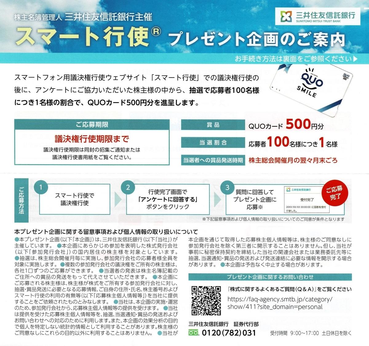 f:id:hanayamatoro:20210610155026j:plain