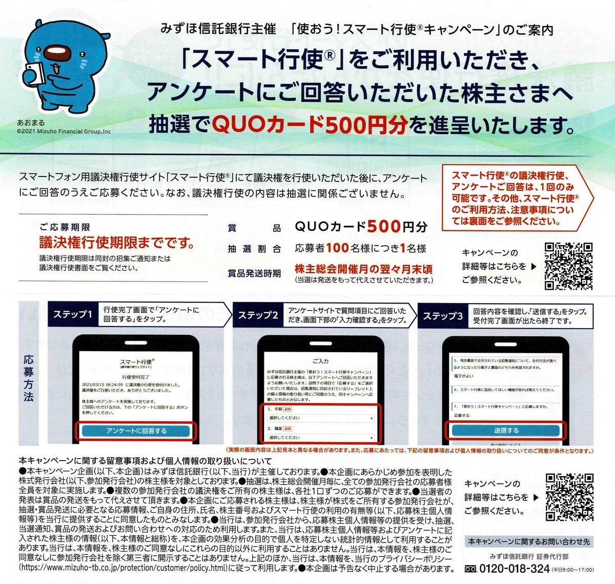 f:id:hanayamatoro:20210616094951j:plain