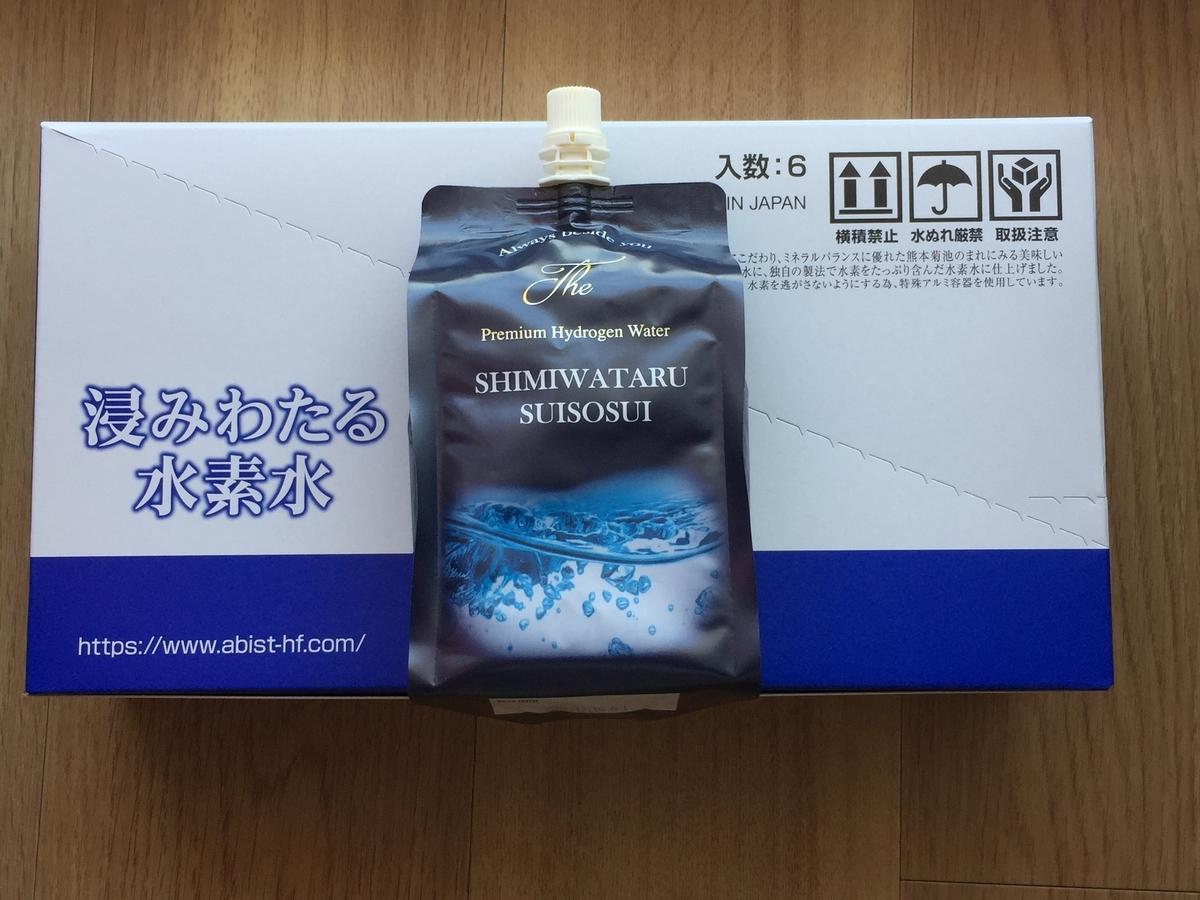 f:id:hanayamatoro:20210621160332j:plain