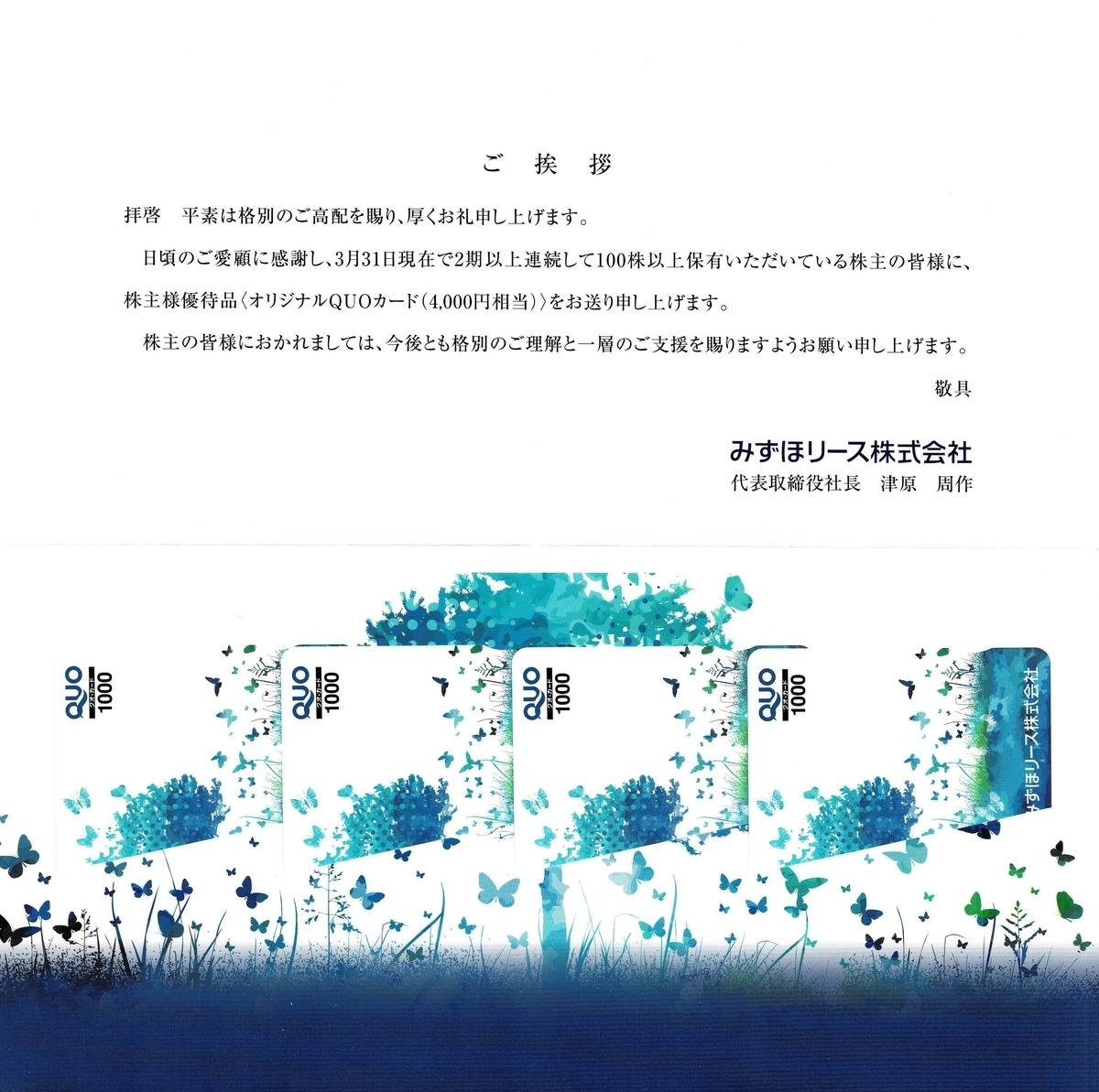 f:id:hanayamatoro:20210627093454j:plain