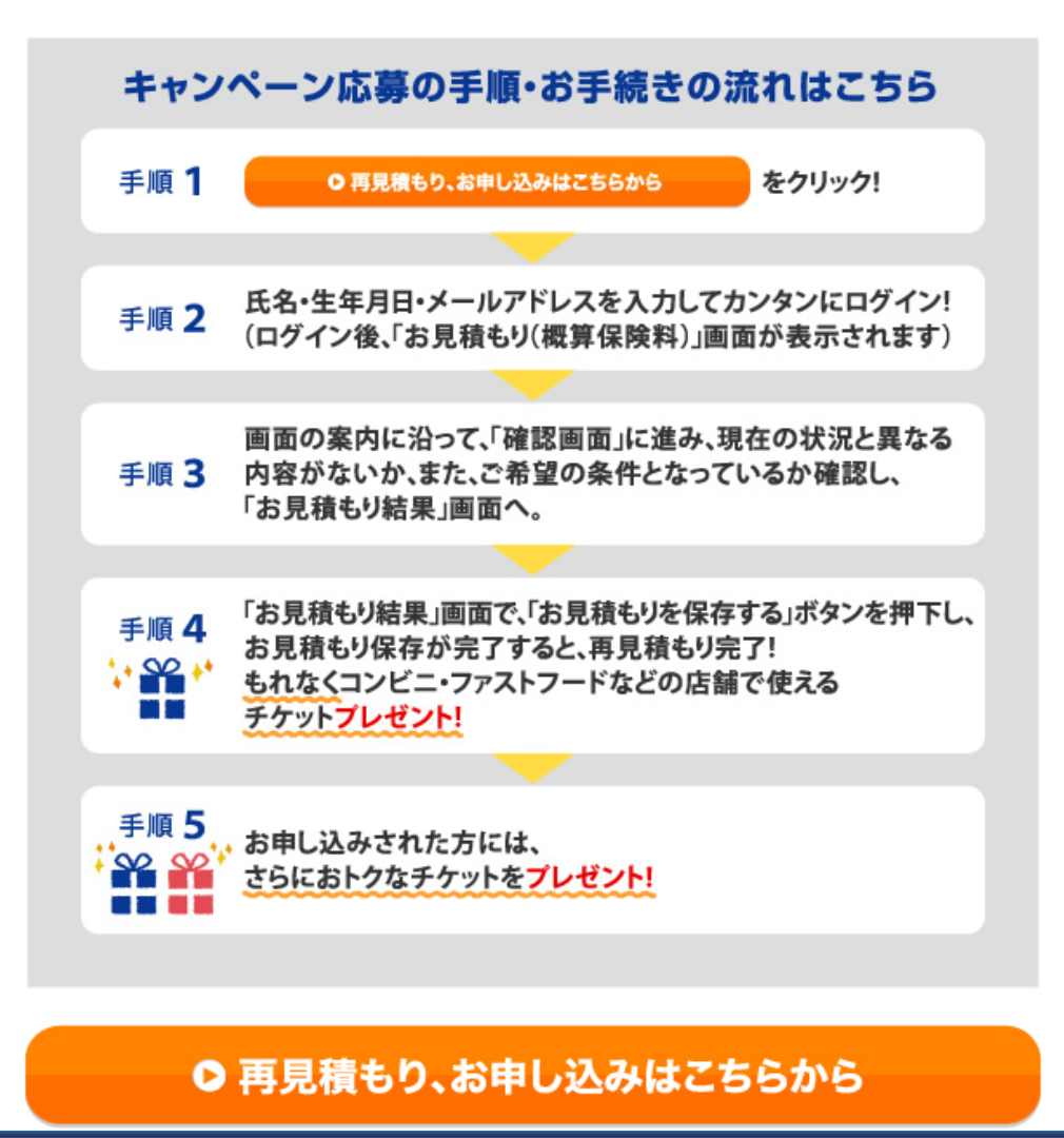 f:id:hanayamatoro:20210728223529p:plain