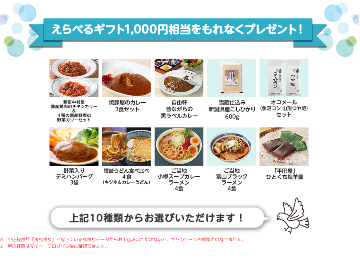 f:id:hanayamatoro:20210729121304p:plain