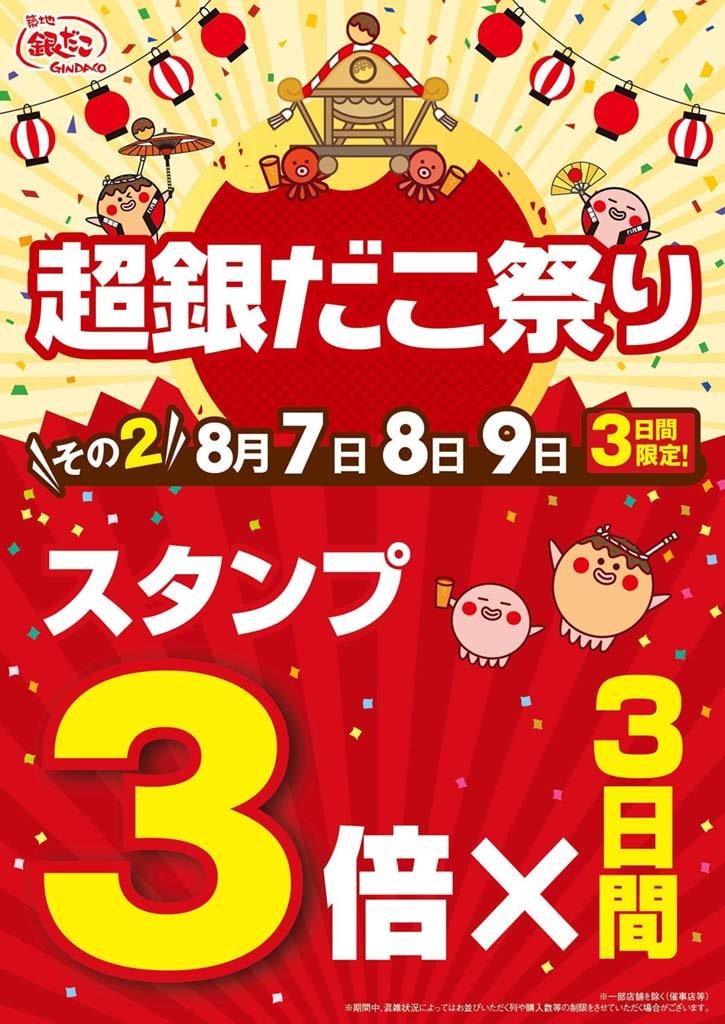 f:id:hanayamatoro:20210802112337j:plain