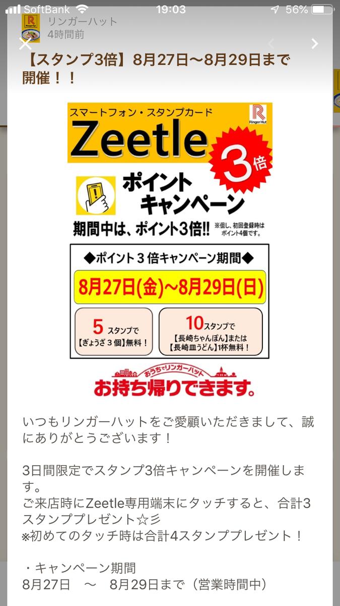 f:id:hanayamatoro:20210827083017p:plain