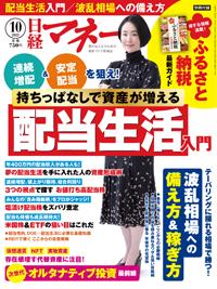 f:id:hanayamatoro:20210828125150j:plain