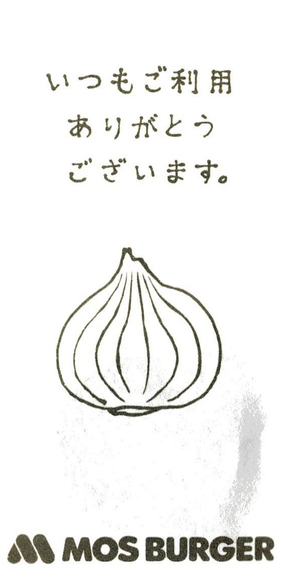 f:id:hanayamatoro:20210917151959j:plain