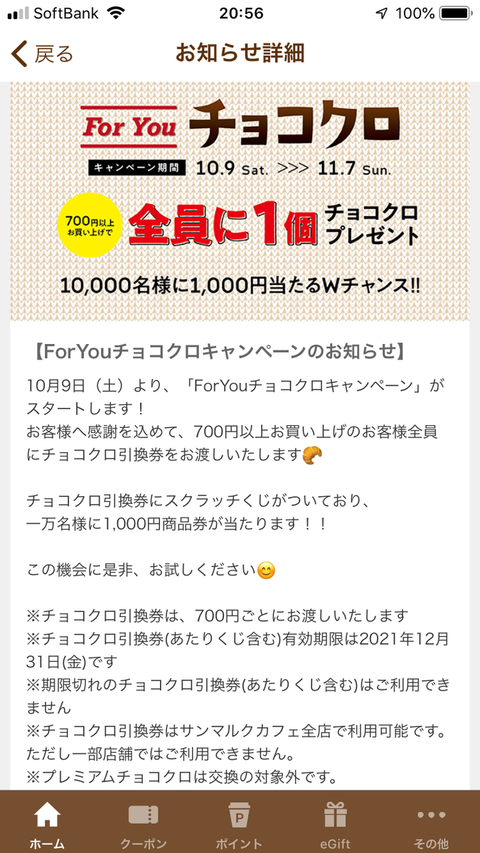 f:id:hanayamatoro:20211012094603p:plain