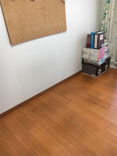 f:id:hanayasu:20170422173717j:image