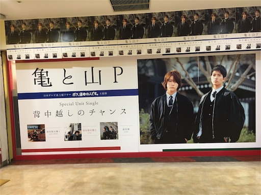 f:id:hanayasu:20170520131307j:image
