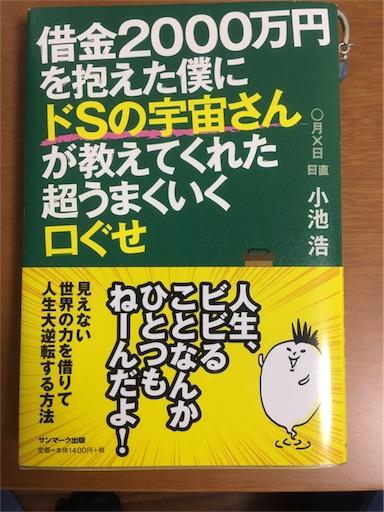 f:id:hanayasu:20170621121636j:image